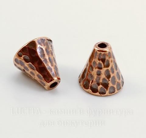 "Шапочка - конус для бусины TierraCast ""Hammertone"" 8,5х8 мм (цвет-античная медь)"
