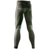 Термобельё (штаны) Hunting 2.0 X-Bionic