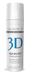 Коллагеновая гель-маска-эксперт AQUA BALANCE с гиалуроновой кислотой для обезвоженной кожи, Medical Collagene 3D