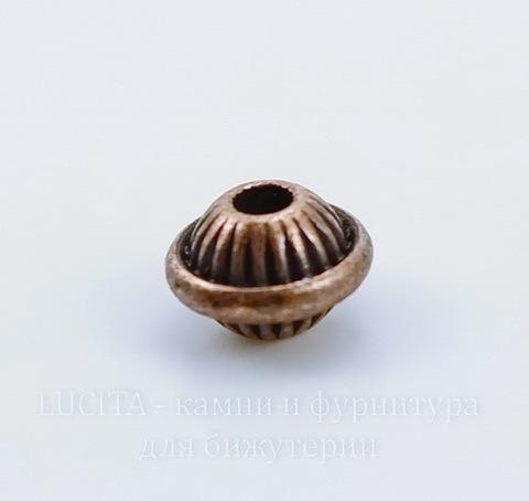 Бусина металлическая - шарик с ободком 7х6 мм (цвет - античная медь), 10 штук