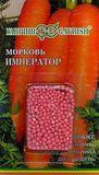 Морковь гранулир. Император  300 шт. гель