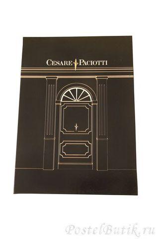 Набор скатерть и салфетки Majestic от Cesare Paciotti