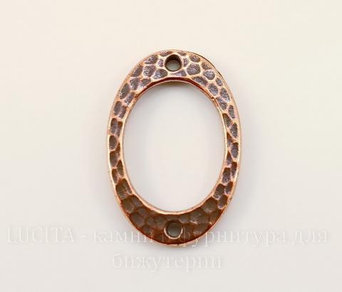 """Коннектор - кольцо овальное (1-1) TierraCast """"Hammertone"""" (цвет-античная медь) 24х17 мм"""