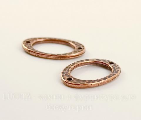 """Коннектор - кольцо овальное TierraCast """"Hammertone"""" (1-1) 24х17 мм (цвет-античная медь)"""