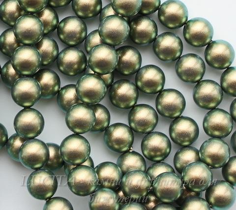 5810 Хрустальный жемчуг Сваровски Crystal Iridescent Green круглый 8 мм , 5 шт