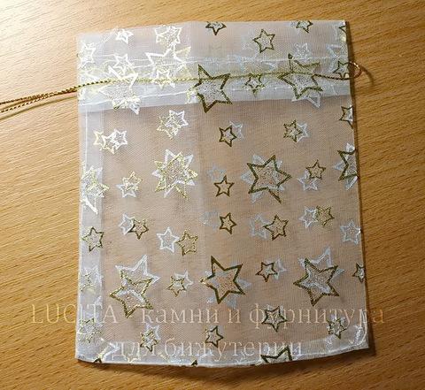 """Подарочный мешочек из органзы """"Золотые звезды"""" белый, 12х10 см"""