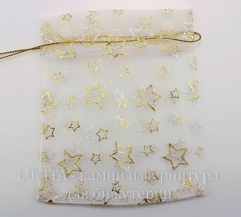 """Подарочный мешочек из органзы """"Золотые звезды"""" белый, 12х10 см ()"""