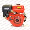 Двигатель FORZA 177FD электростартер