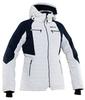 Горнолыжная куртка 8848 Altitude Charlie White