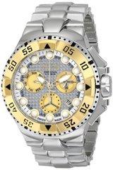 Наручные часы Invicta 15981