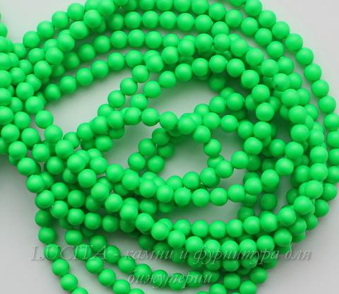 5810 Хрустальный жемчуг Сваровски Crystal Neon Green круглый 4 мм, 10 штук
