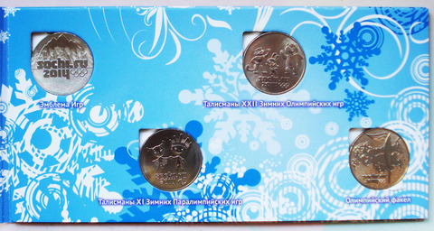 Сочи 2014 набор 4 монеты