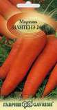 Морковь Шантанэ 2461 2,0 г (до 12.17)
