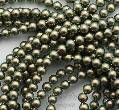 5810 Хрустальный жемчуг Сваровски Crystal Iridescent Green круглый 4 мм, 10 штук