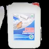 Грунтовка глубокопроникающая Акрилит-06ГП
