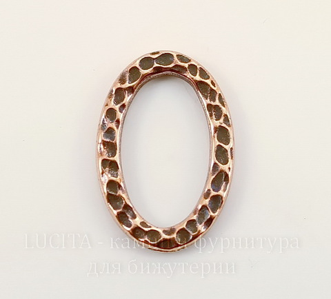 """Коннектор - кольцо овальное TierraCast """"Hammertone"""" (цвет-античная медь) 18х13 мм"""