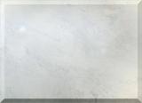 Плита облицовочная с полированной фактурой ГОСТ 9480-89 Плита 300*600*20, 400*600*20