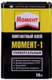 ХЕНКЕЛЬ Момент-1 (10л) канистра