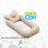 Подушка Для Новорожденных (Ограничитель) БиоСон