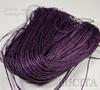 Вощеный шнур, 1 мм, цвет - фиолетовый, примерно 80 м ()