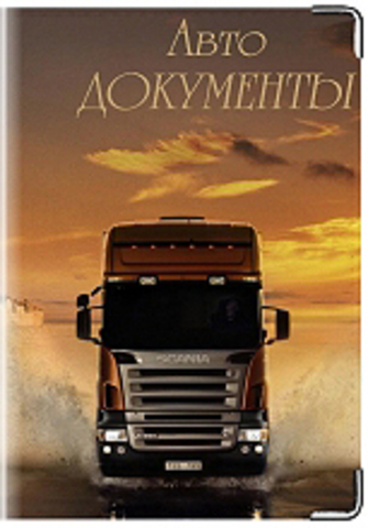 """Обложка для водительских документов """"Scania"""""""