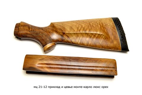 мц 21-12 приклад и цевье монте-карло люкс орех