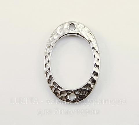 "Коннектор - кольцо овальное (1-1) TierraCast ""Hammertone"" (цвет-платина) 24х17 мм"