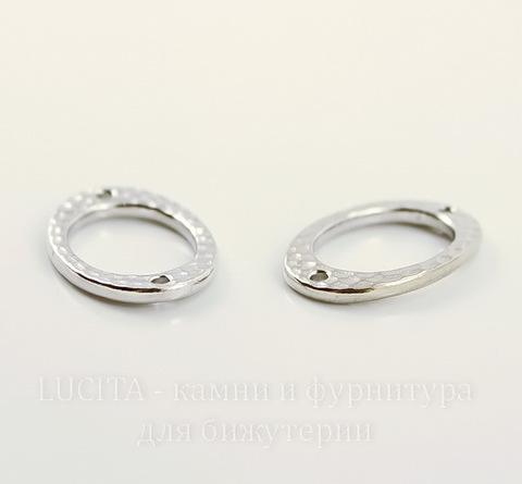 "Коннектор - кольцо овальное TierraCast ""Hammertone"" (1-1) 24х17 мм (цвет-платина)"