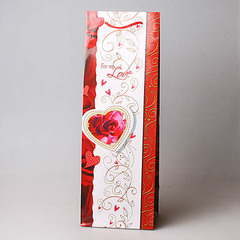Пакет под бутылку For my love 441769