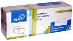 MAK №55X CE255X/(Cartridge 724H), черный, для HP/Canon, увеличенной емкости до 12500 стр.