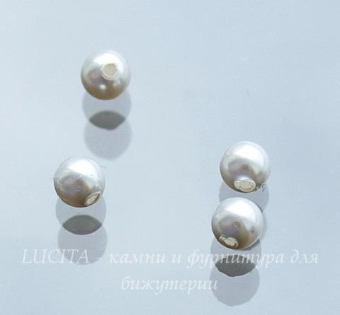 5818 Хрустальный жемчуг Сваровски Crystal White круглый с несквозным отверстием 4 мм, 4 штуки
