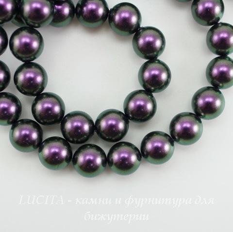 5810 Хрустальный жемчуг Сваровски Crystal Iridescent Purple круглый 10 мм ()