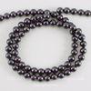 5810 Хрустальный жемчуг Сваровски Crystal Iridescent Purple круглый 6 мм, 5 штук ()