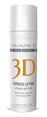 Коллагеновая гель-маска-эксперт EXPRESS LIFTING для уставшей кожи, Medical Collagene 3D