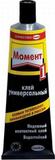 ХЕНКЕЛЬ Момент-1 туба (125мл) в шоу-боксе (6шт)