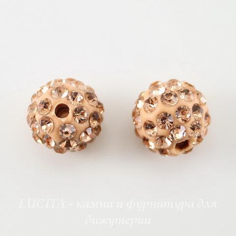 Бусина для шамбалы с фианитами, цвет - персиковый, 10 мм ()