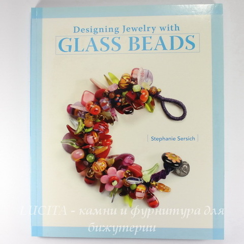 "Журнал ""Designing Jewelry with Glass Beads"""