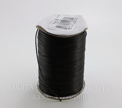 Шнур вощеный, 1 мм, цвет - черный, примерно 180 м