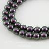 5810 Хрустальный жемчуг Сваровски Crystal Iridescent Purple круглый 8 мм , 5 шт ()