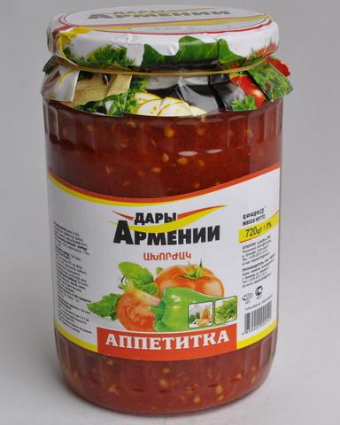 Аппетитка Дары Армении, 720г