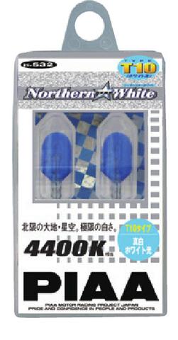 Габаритные лампы PIAA W5W (T10) H-532 (4400К)