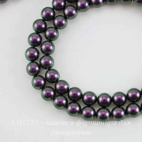 5810 Хрустальный жемчуг Сваровски Crystal Iridescent Purple круглый 4 мм, 10 штук ()