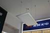 светодиодный подвесной светльник 1101 LED ON