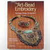 "Журнал ""The Art of Bead Embroidery"" ()"