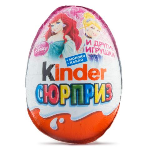 """Шоколадное яйцо """"Kinder"""" сюрприз для девочек, 20 г"""