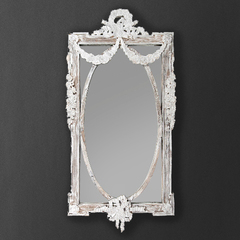 Зеркало настенное Roomers BS810-1