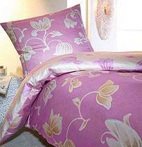 Элитная наволочка Raphael розовая от Elegante