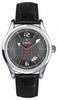 Купить Наручные часы Cimier 2499-SSC21 по доступной цене