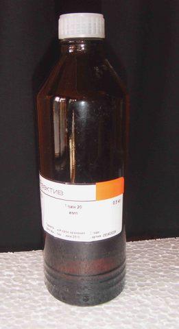 Твин-20