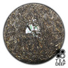 "Шен пуэр 2011 Hai Lang Hao ""Yi Shan Mo"" Raw Pu-erh Tea of Yi Wu Mountain"
